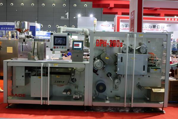 Automatic Horizontal Cartoning Machine