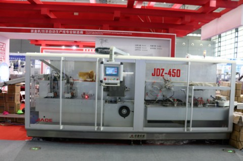 Selection of packaging machine