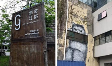 Just Shenzhen · Culture & Creative Route | 城会玩Vol.2 深圳文创圣地知多少