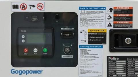 了解发电机操作控制面板
