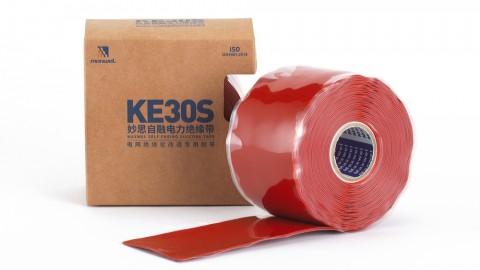 PVC VS vinyl cold-resistant electrical tape