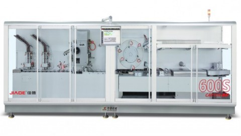 Problems in the Use and Maintenance of High-speed Cartoning Machines